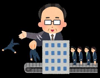 business_jinzai_tsukaisute.png